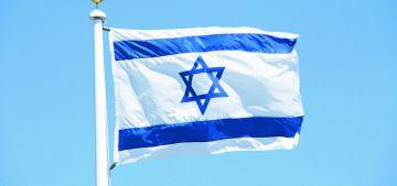 Значение цветов на флаге Израиля