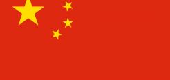 Значение цветов на флаге Китая