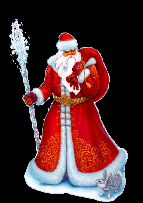 Россия — Дед Мороз. Как уже было сказано выше — Это высокий старец с длинной белой бородой, в красной шубе, с посохом и мешком подарков.  Образ нашего деда Мороза, который дошел до наших дней, был создан советскими кинематографистами в середине 30-х годов XX века.