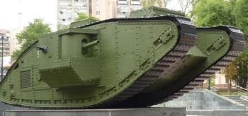 Самый первый в мире танк Mark1 (или BigWillie). Стальная броня танка Mark1 (или BigWillie) толщиной 10-12мм обеспечивала защиту от ружейно-пулеметного огня. А собственное вооружение машины размещалось в двух боковых спонсонах, где стояло по одной 57мм пушке