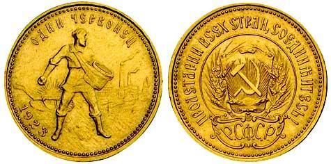 Факты о деньгах, самые интересные факты о деньгах, деньги, купюры, валюта, золотой червонец