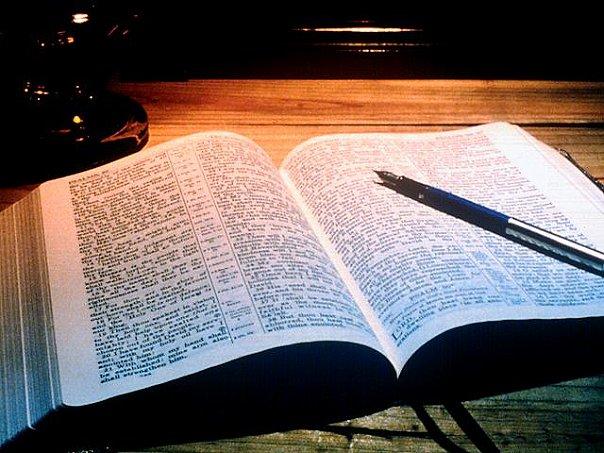 Главной книгой Христианства является Библия. Христиане верят в единого Бога, который существует в трех формах — Отца, Сына и Святого Духа. Главным священным символом является крест.