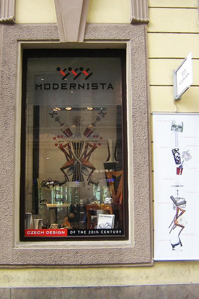 Сумасшествие магазинов Qubus и Modernista