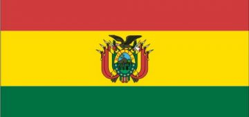 Современный флаг Многонационального Государства Боливии был официально выбран в 1851 году. Флаг Боливии представляет собой трехцветный прямоугольник из горизонтальных полос красного, желтого и зеленого цветов