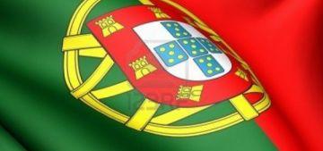 Португалия – государство, расположенное на западе европейского континента. Территория Португалии лежит на юго-западе Пиренейского полуострова. Интересные факты о Португалии
