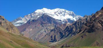 Самой высокой точкой этой горной системы является гора Аконкагау, ее высота составляет 6962 метра.
