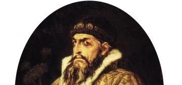 Иван IV Васильевич из династии Рюриковичей был известен больше под другим именем, а именно Иван Грозный. Иван Грозный был первым царем всея Руси.